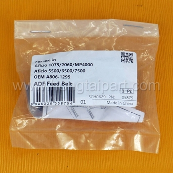 5pcs Doc Feeder Paper Feed Belt for Ricoh Aficio MP C2051 C2551 C3500 C4500 C4502 C5000 C5502 C6000 C6501sp C7500 (A806-1295)-Compatible